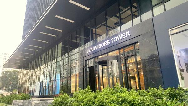 dự án xây dựng hệ thống CNTT, cài đặt máy chủ tại Leadvisors Tower
